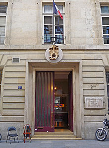 220px-Conservatoire_national_d'Art_dramatique